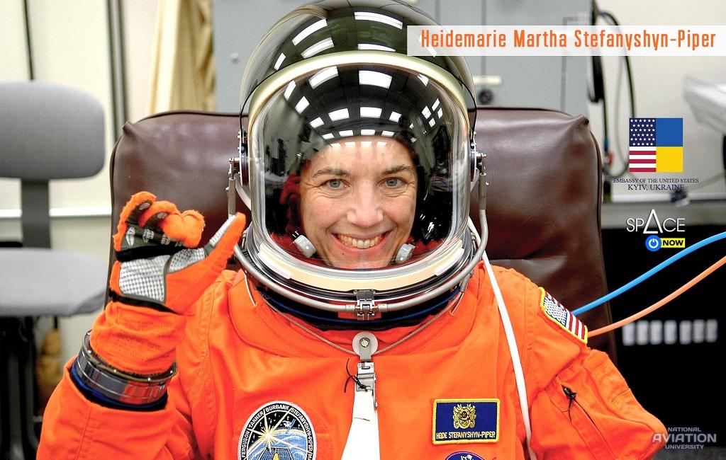 Запрошуємо на зустріч з астронавткою NASA Гайдемарі Стефанишин-Пайпер