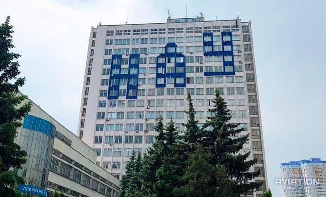 Національний авіаційний університет у ТОП-10 кращих київських закладів вищої освіти